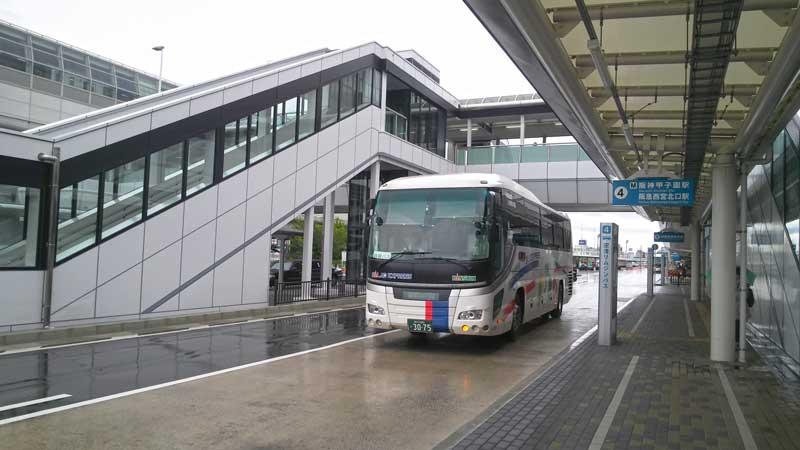 空港リムジン
