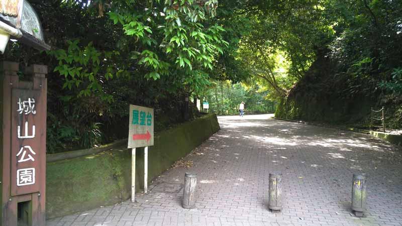 城山公園展望台