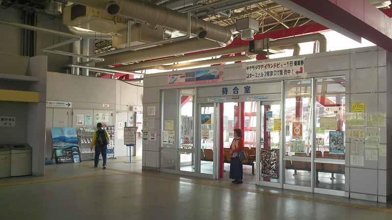 桜島フェリー鹿児島港乗船券発売所