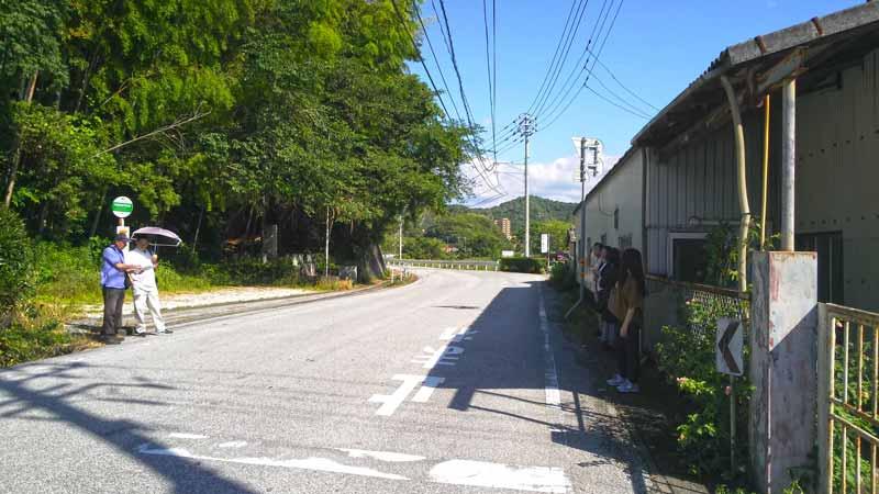 池通技術学校前バス停