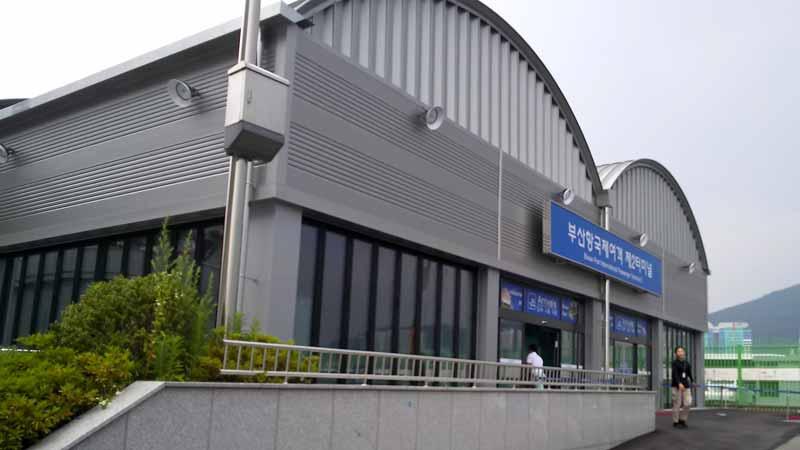 釜山港国際旅客ターミナル