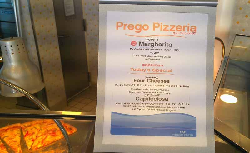 今日のピザ