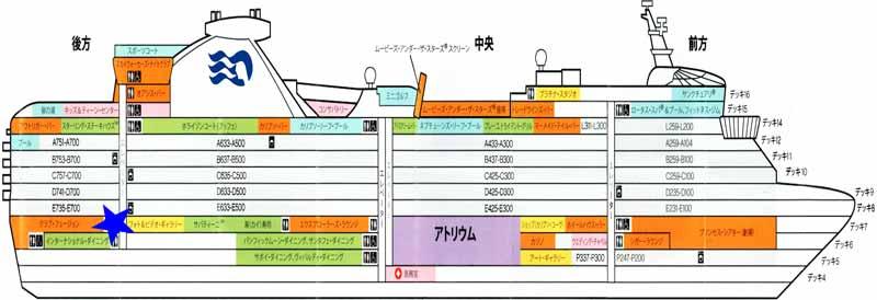 7-後方横地図