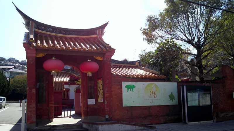 長崎孔子廟中国歴代博物館