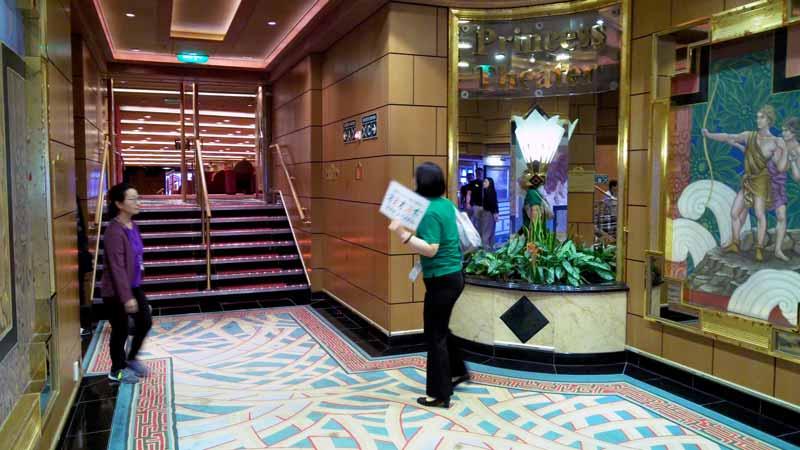 プリンセスシアター7階入り口