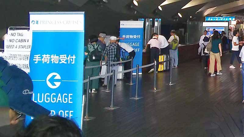 横浜港大さん橋国際客船ターミナル手荷物受付