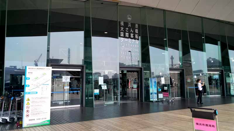 横浜港大さん橋国際客船ターミナル