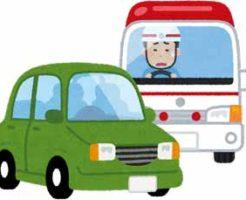 40緊急自動車の優先