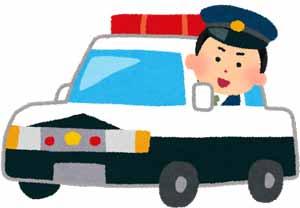41緊急車両の特例